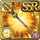 Gear-Thunder Vajra Staff Icon