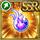 Gear-Dark Spirit Miasma Icon