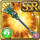 Gear-Ivy-Imbued Staff Icon