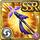 Gear-Mitsuhide's Staff Icon