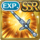 Gear-Platinum Sword Icon