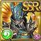 Gear-Cuchulainn, Wind Hero Icon
