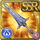Gear-Guardian Angel Sword Icon