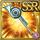 Gear-Hornstaff Icon