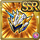 Gear-Spiked Platinum Helm Icon