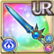 Gear-Supernova Blade Icon