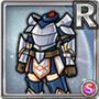 Gear-Chastity Armor Icon