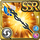 Gear-Kairos Staff Icon