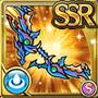 Gear-Leviathan- Sea Bow Icon