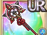 "Wand ""Tenkyuu"" (Gear)"