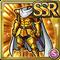 Gear-Arthur's Armor Icon