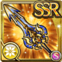 Gear-Gram- Holyblade Icon