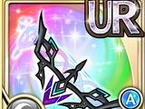 -Sign- Kairos Arrow (Gear)