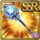Gear-Boar Staff Icon