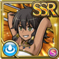 Gear-Tiona Hiryute Icon