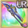 Gear-Azure Heaven Lance Icon
