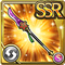 Gear-Cherry Blossom Spear Icon