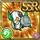 Gear-Mechanized Pawn Icon