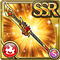 Gear-Red Dragon Lance Icon