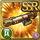 Gear-超硬質銃・兵団仕様 Icon
