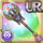 Gear-Staff of the Underlord Icon