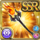 Gear-Assassin Rod Icon