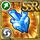 Gear-Ice Stone Icon