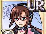 -RQ- Mari (P) (Gear)
