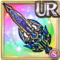 Gear-Divine Dragoon Sword Icon