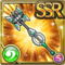Gear-Eurus- Wind Staff Icon