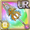 Gear-Lance of Demise Icon