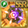 Gear-M-Disk Icon