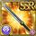 Gear-Hendrickson's Sword Icon
