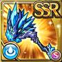 Gear-Silver Dragon Axe Icon