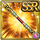Gear-Ape King Scepter Icon
