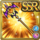 Gear-Black Witch Staff Icon