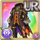Gear-Party Clown Garb Icon