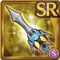 Gear-Advanced Blade Icon