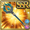 Gear-Fraudrin Staff Icon