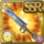 Gear-Stardust Sword Icon