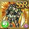 Gear-Windstone Cavalry Gear Icon