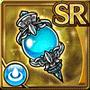 Gear-Aqua Drake's Treasure Icon