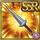 Gear-Liz's Sword Icon
