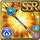 Gear-Star Wand Icon