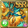 Gear-Feathered Hraesvelgr Icon