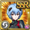 Gear-Rei Ayanami (Time) Icon