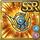 Gear-Retro-Futuristic Orb Icon