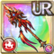 Gear-Gungnir- Master Lance Icon