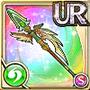 Gear-Tonbokiri- Stormlance Icon