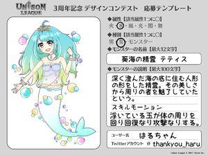 Cosmetic Design Contest-2 (はるちゃん) Entry